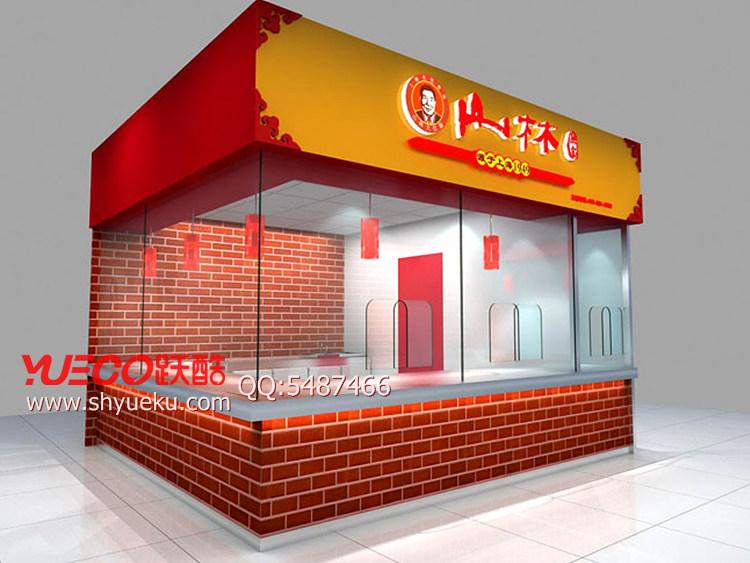 熟食店店面设计
